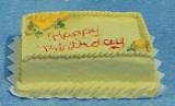 Geburtstagskuchen Birthday Cake